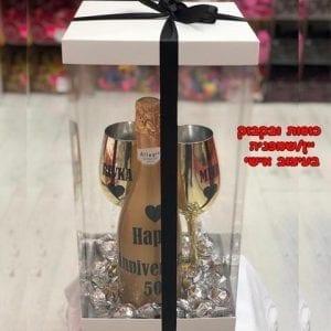 בקבוק שמפניה בעיצוב אישי