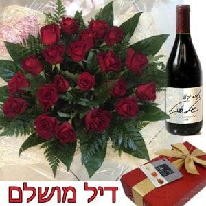 פרחים שוקולד ויין