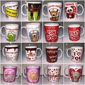 כוסות מעוצבים